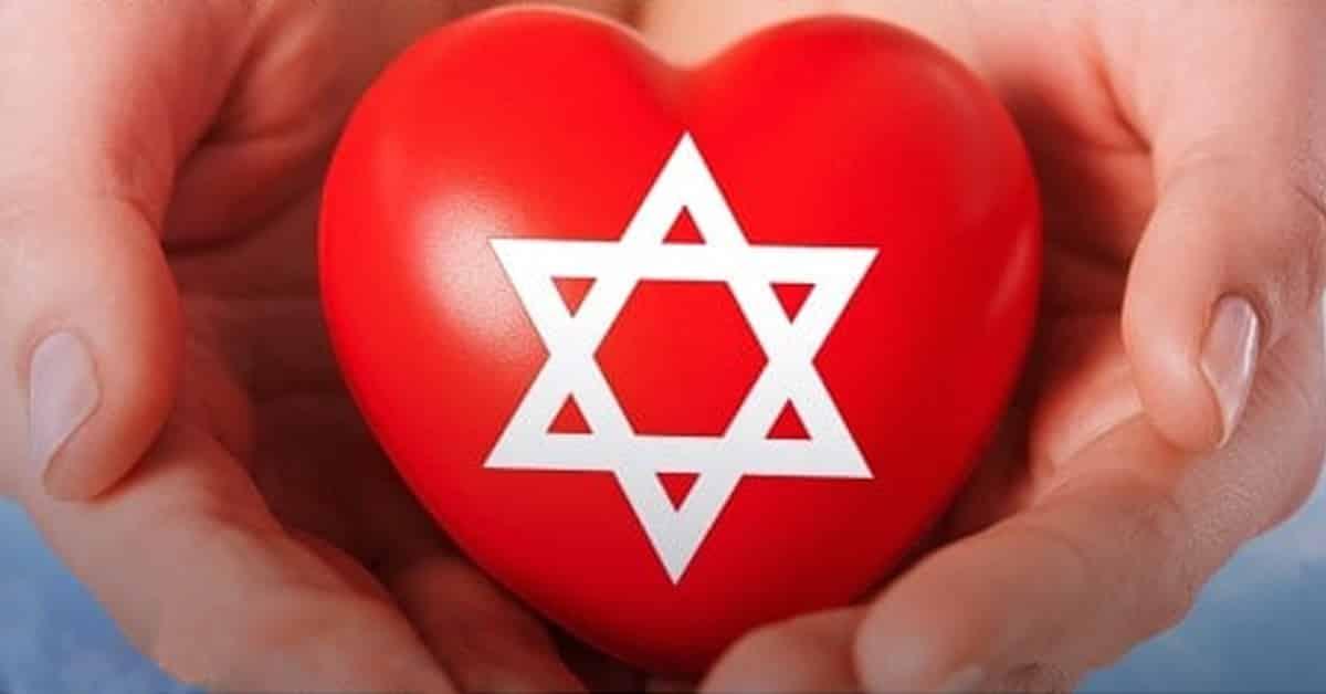 hanukkah heart